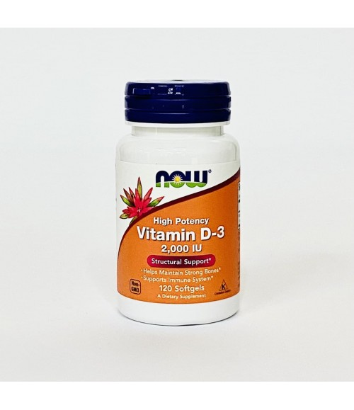 Витамин D3 2000 - NOW High Potency Vitamin D3, 120 капсул