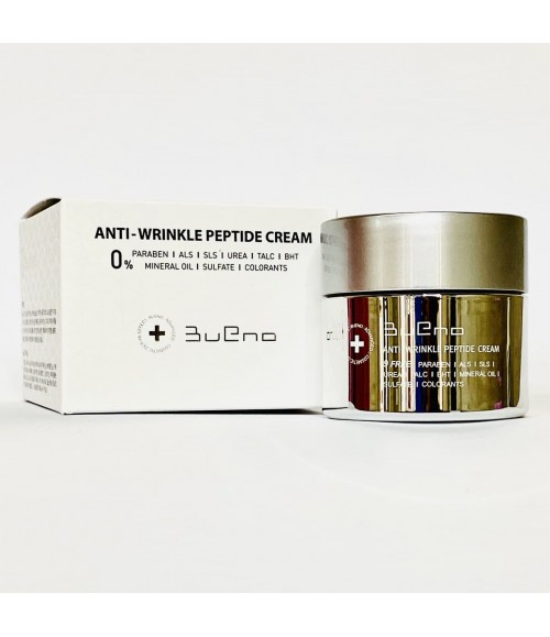 Омолаживающий крем для глубокого увлажнения - Bueno Anti-Wrinkle Peptide Cream, 80 мл