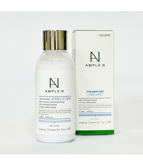 Увлажняющая эмульсия с гиалуроновой кислотой - Ample:N Hyaluron Shot Emulsion, 130 мл
