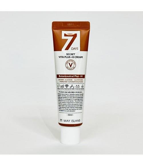 Витаминизированный крем для осветления и выравнивания тона кожи - May Island 7 Days Secret Vita Plus-10 Cream, 50 мл