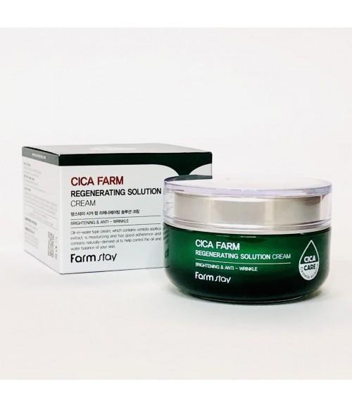 Крем с экстрактом центеллы азиатской - FarmStay Cica Farm Regenerating Solution Cream, 50 мл