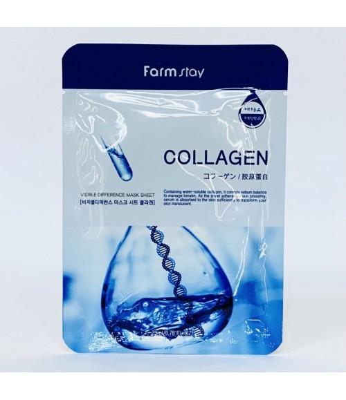 Тканевая маска для лица с колагеном - FarmStay Visible Difference Mask Sheet Collagen, 23 мл
