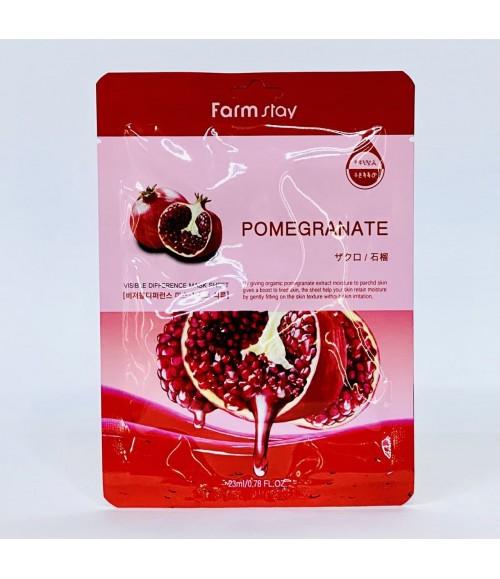 Тканевая маска для лица - FarmStay Visible Difference Pomegranate Mask Pack , 23 мл